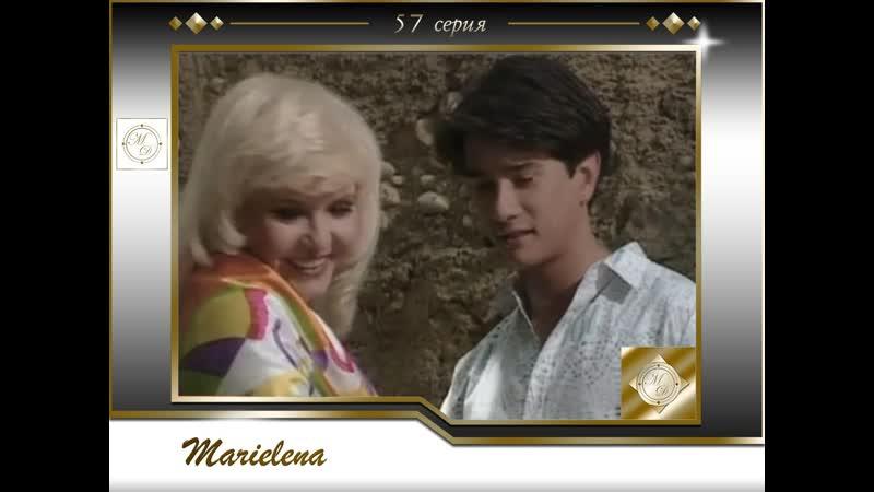 Marielena Capitulo 57 Мариелена 57 серия