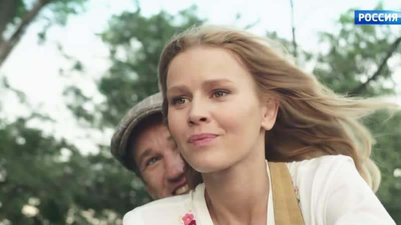 Анка с Молдаванки остросюжетная мелодрама на телеканале Россия 1