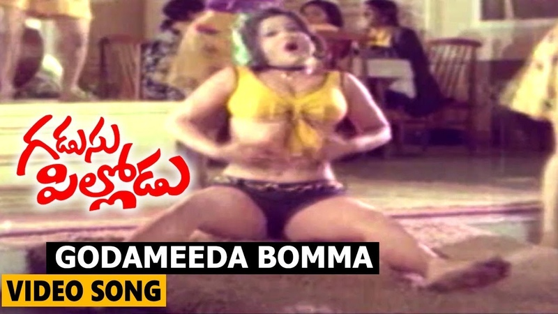 Godameeda Bomma Video Song Gadusu Pillodu Sobhan Babu Manjula Movie Time Cinema