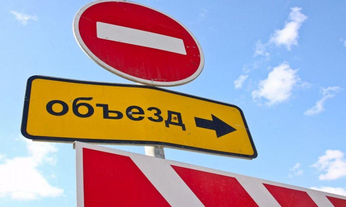 В Таганроге из-за ремонтных работ на ж/д путях перекрыт перекресток Ленина/Котлостроительная