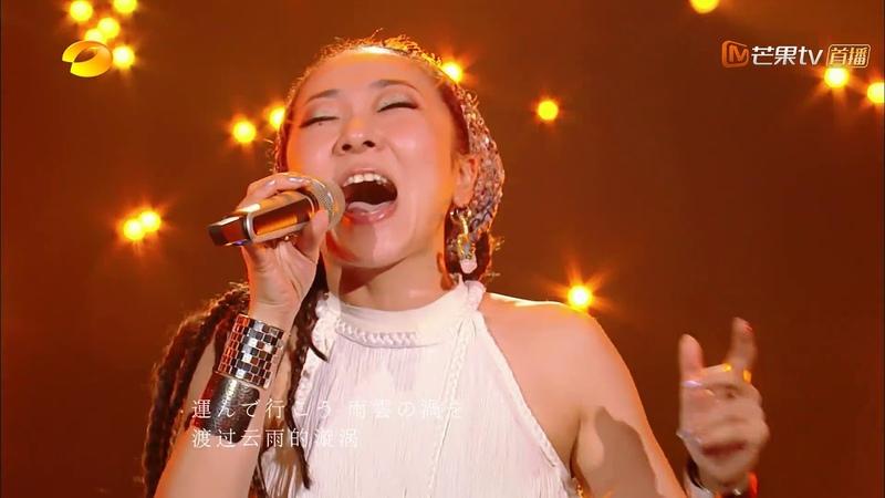纯享版:米希亚 《骑在银龙的背上》 《歌手·当打之年》Singer 2020