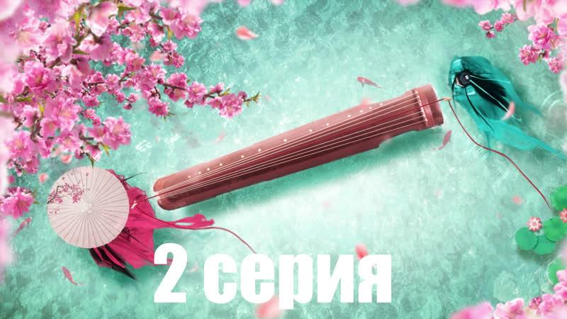 YUPIMIX Выходи за меня Marry Me русские субтитры 2 серия
