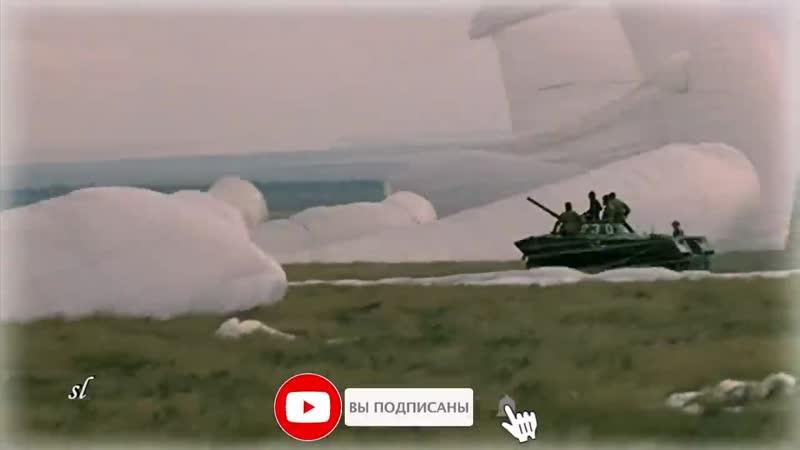 Азамат Исенгазин Туман Видеокадры из кинофильма Неслужебное задание 2 Взрыв на рассвете 2005