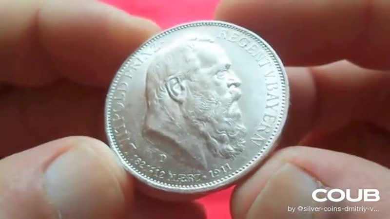 GERMANY SILVER 3 MARK 1911 90th Birthday of Prince Regent Luitpold