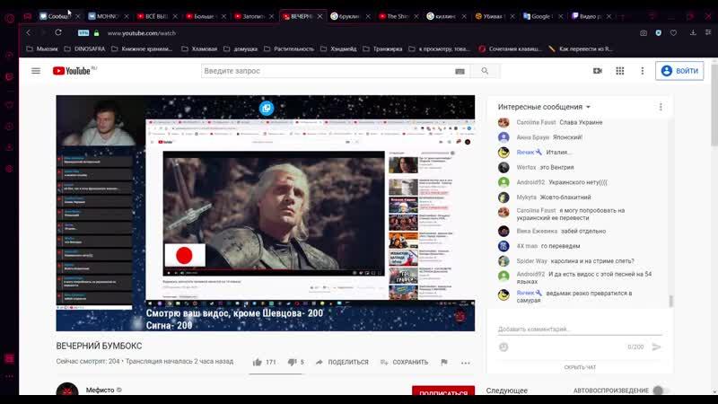 ВЕЧЕРНИЙ БУМБОКС - YouTube - Opera 2020-01-10 12-27-38