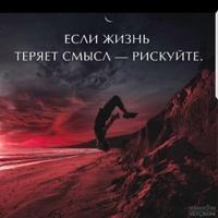Саша Ветров
