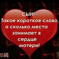 Фото Дины Усеновой ВКонтакте