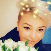 Екатерина Манакова   Москва