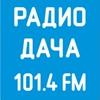 Радио Дача - Вологда 101.4 FM