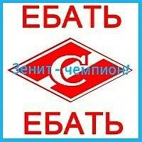 Фотография анкеты Анны Семёновой ВКонтакте