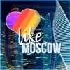 LIKEE APP | Москва