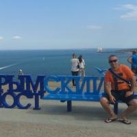 Личная фотография Романа Титова
