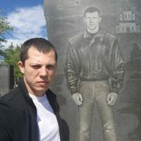 Руденко Сергей