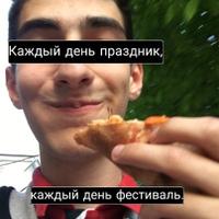 Фото Mr Koala ВКонтакте