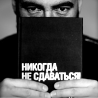 Логотип РУСТАВЕЛИ (official page)