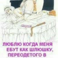 Evgeny Sissy