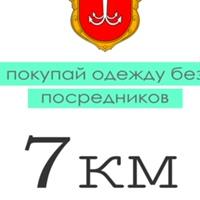 Личная фотография Татьяны Егоровой