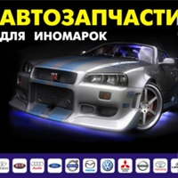 Фотография анкеты Николая Александровича ВКонтакте