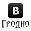 БАРАХОЛКА   ГРОДНО   БЕЛАРУСЬ