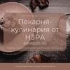 Stolovaya Kulinaria-Nzra