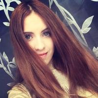 Янкина Валерия