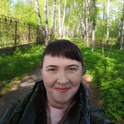 Елена, 43, Berezniki