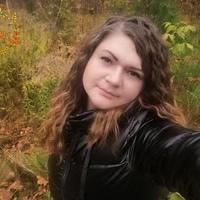 Фотография профиля Марии Галай ВКонтакте