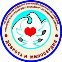 Гбусо Труновский-Кцсон фото