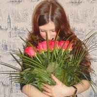 Фотография профиля Ани Архиповой ВКонтакте