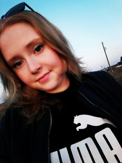 Lyuba, 18, Kurgan