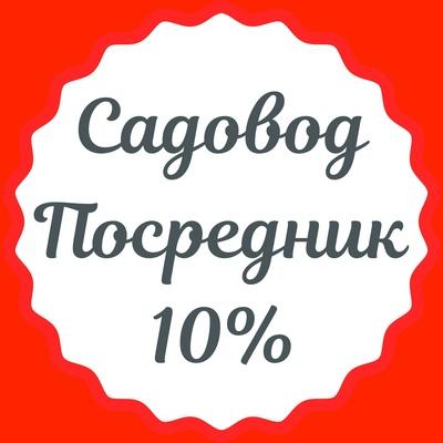 Искандаров Неккадам