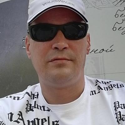 Андрей, 38, Vyatskiye Polyany