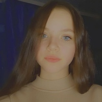 Андямова Вероника