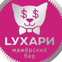 Логотип ПОДСЛУШАНО В ЛУХАРИ