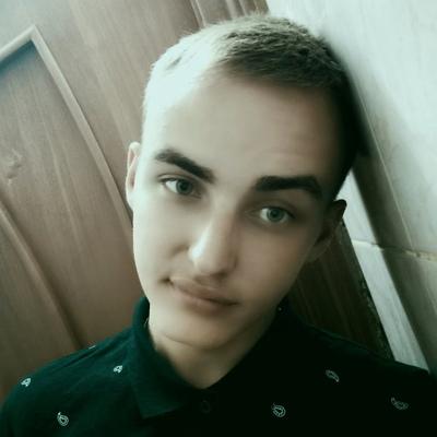 Andrew, 20, Arkhangel'sk