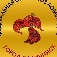 Ульяна Корниенко