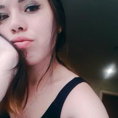 Регина, 24, California