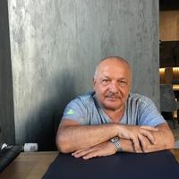 Ерков Анатолий