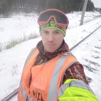 Dmitriy, 26, Artemovskiy
