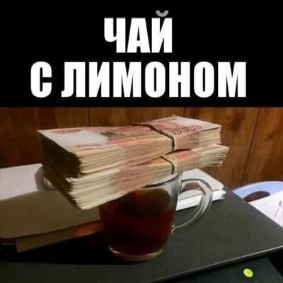 Максим Прищепа