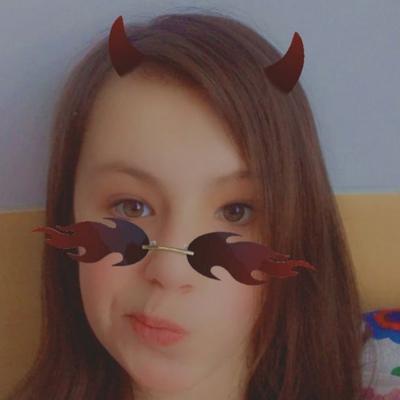 Диана Абдиряева