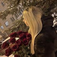 Фотография профиля Валерии Радченко ВКонтакте