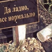 Вадим Галиуллин