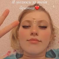 Фотография анкеты Василисы Кольцевы ВКонтакте