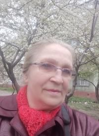 Черноусова Людмила