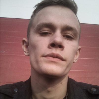 Arseny, 21, Kupino