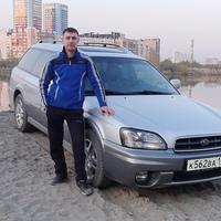 Личная фотография Вадима Колесникова