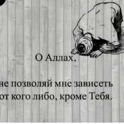 Альвина Коваль
