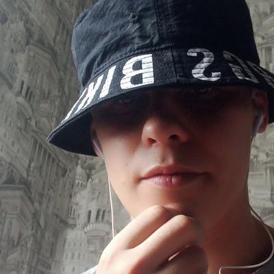 Вова, 21, Rostov-na-Donu