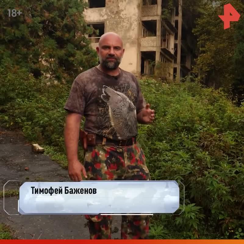 Тимофей Баженов помогает выбрать собаку / #РЕНТВ